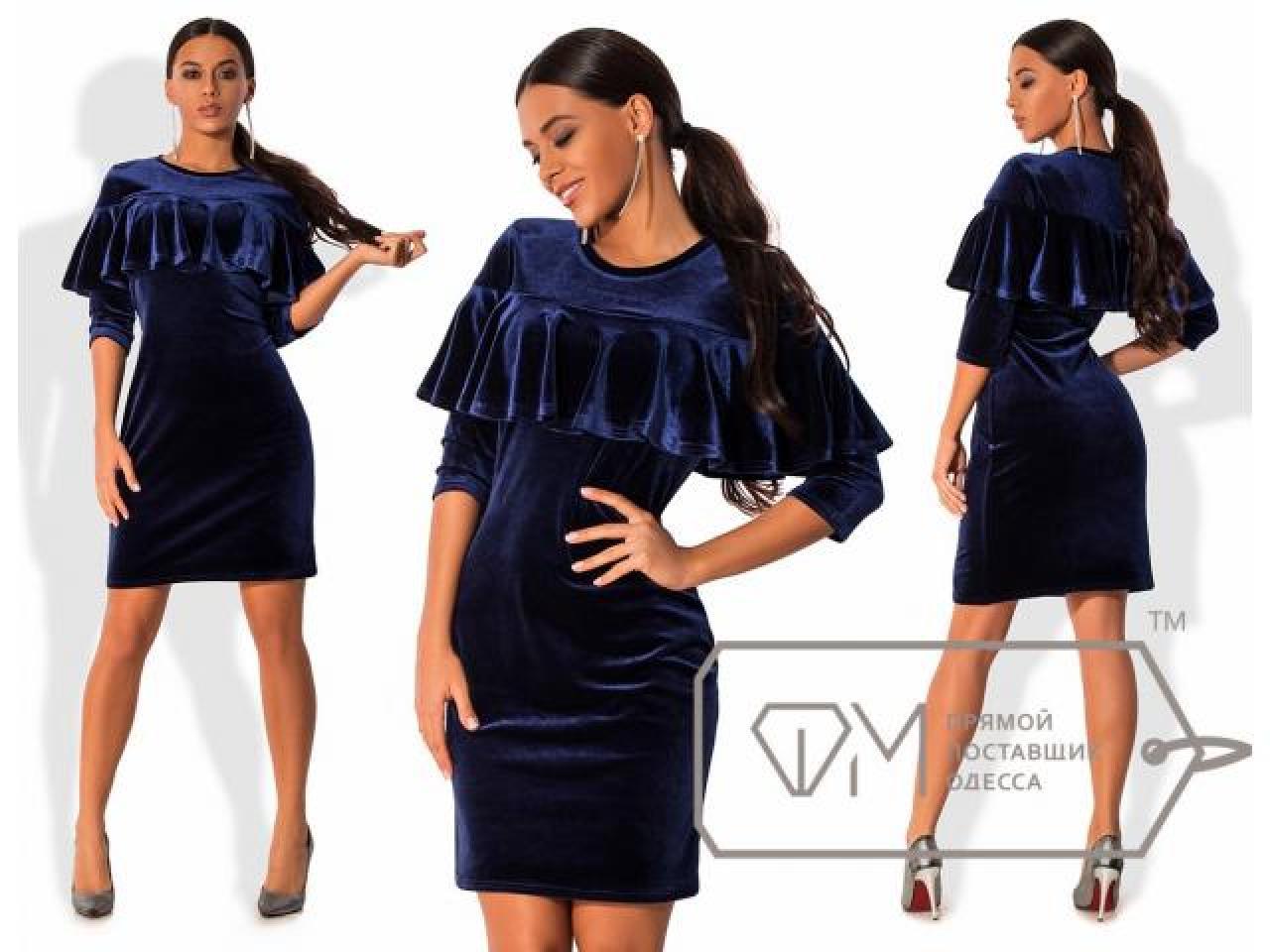 Праздничные нарядные платья с доставкой - 9