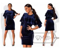 Праздничные нарядные платья с доставкой - Image 9