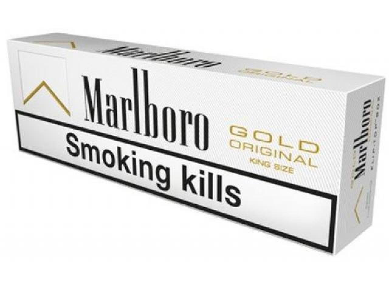 Marlboro Gold - 1