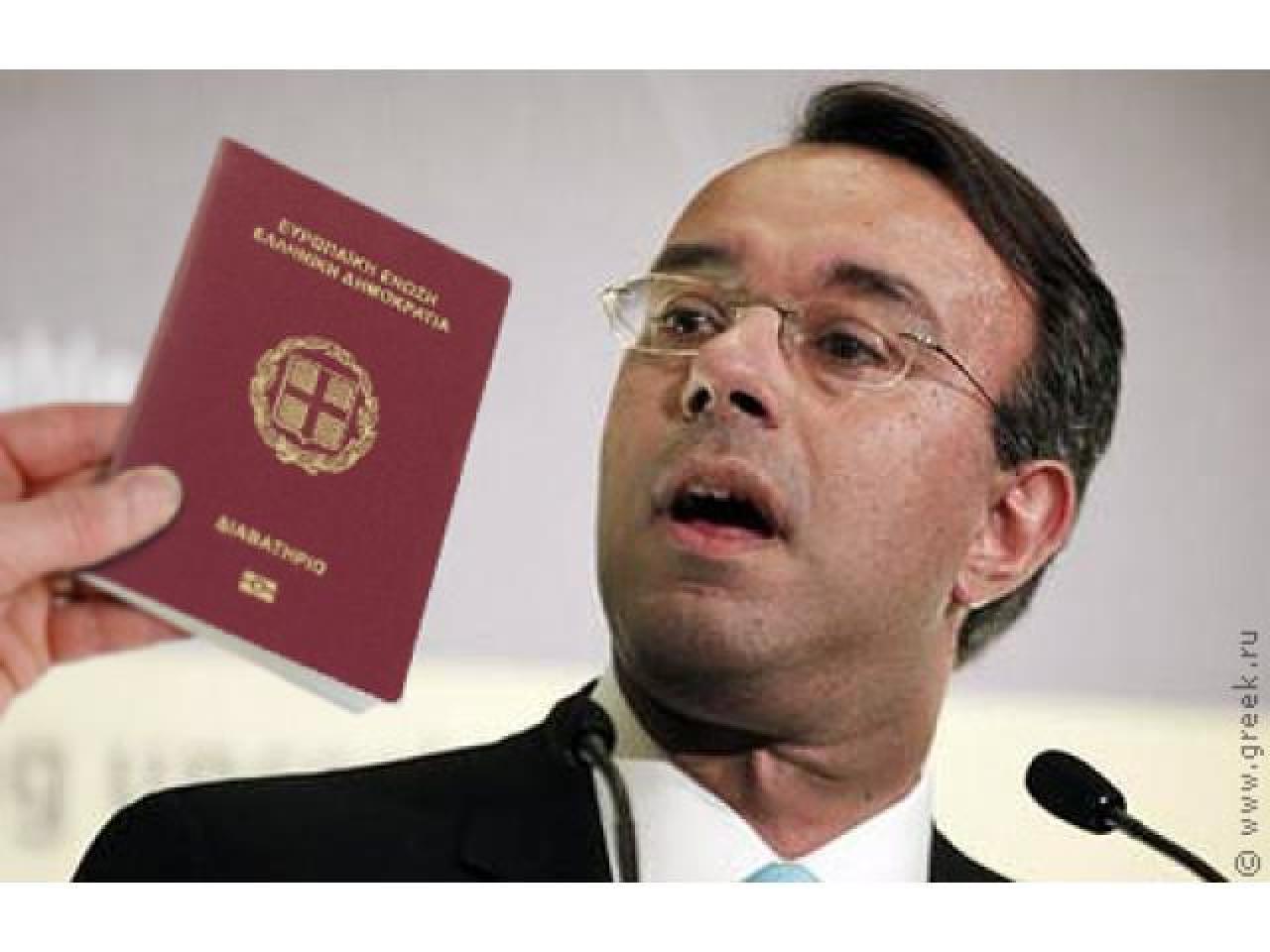 Легализация в Европе через румынский паспорт - 1