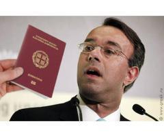 Легализация в Европе через румынский паспорт