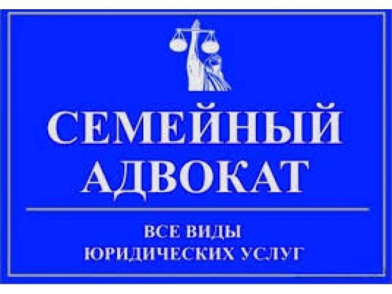 Развод в Aнглии - мы поможем защитить ваши интересы в суде! - 1