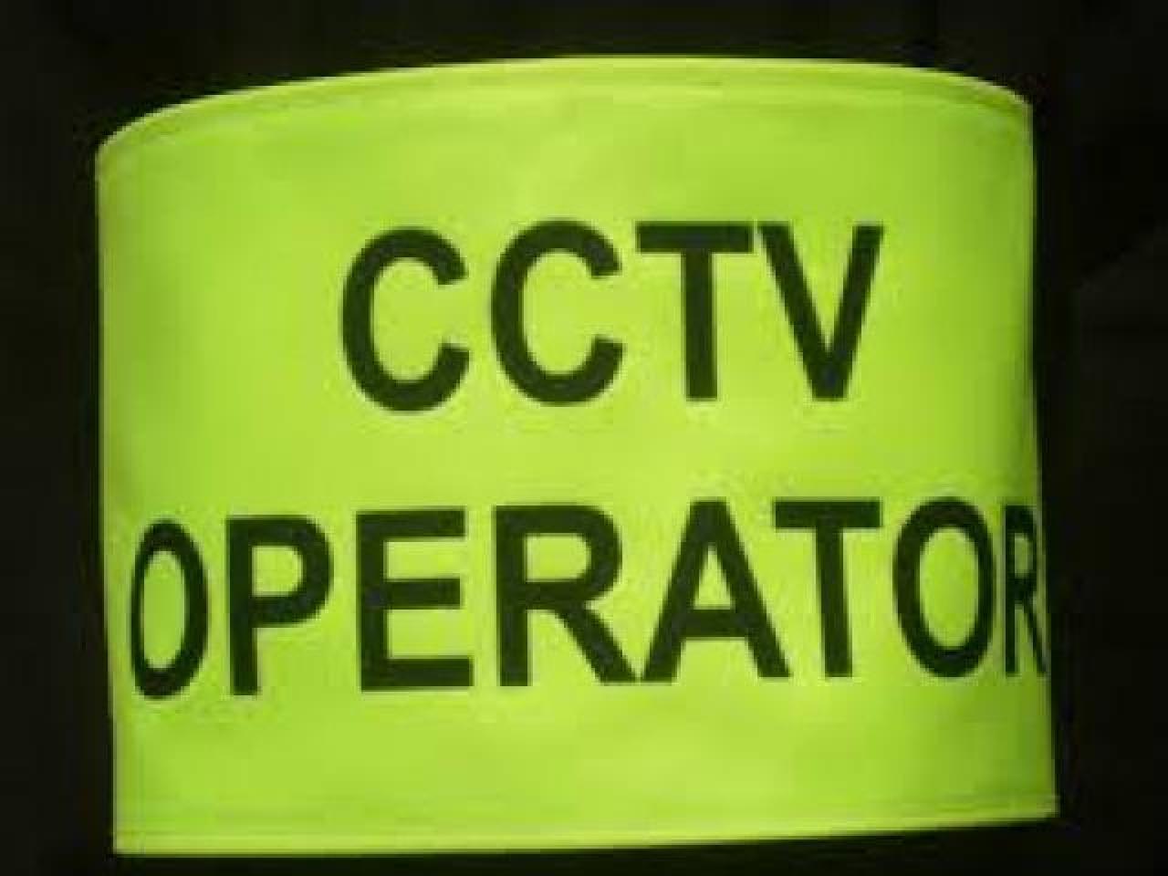 Компания Hunter Recruitment предоставляет  курсы  (Оператор видеонаблюдения CCTV SIA LICENCE COURSE) - 1