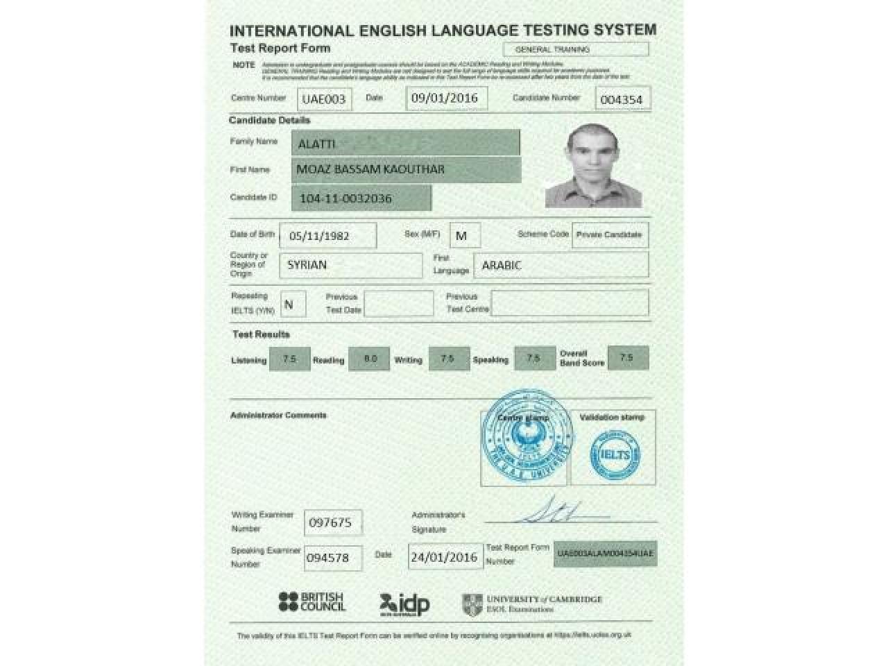 заинтересованы в смене гражданства или выезда за границу Вы? Whatsapp: +905338313731 - 1