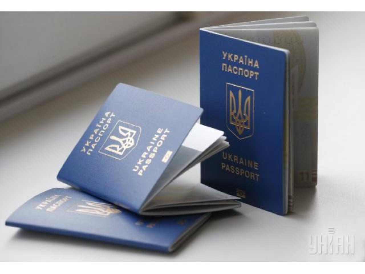 Паспорт Украины, ID карта, загранпаспорт - 1