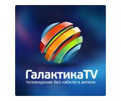 Русское IP телевидение Galaktyka.TV