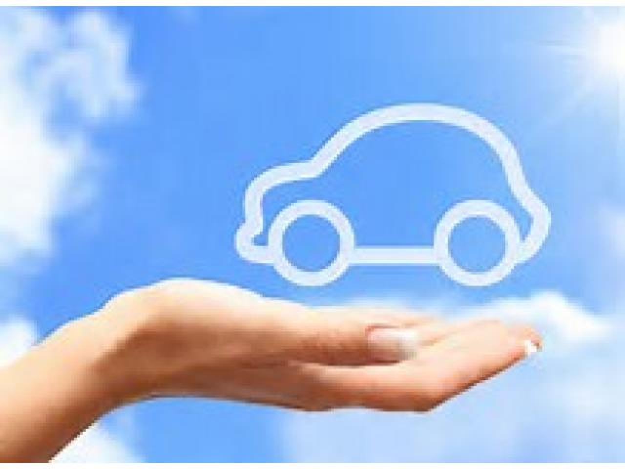 Дешевое авто страхование ( Car insurance )! - 1
