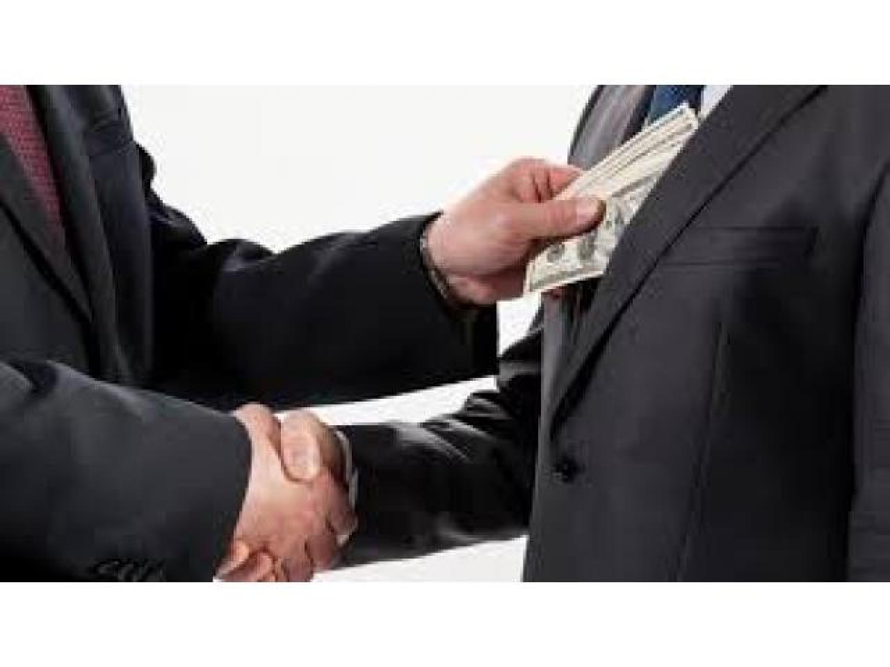 Проверка компаний, партнера по бизнесу, контрагента в ЮАР. - 3