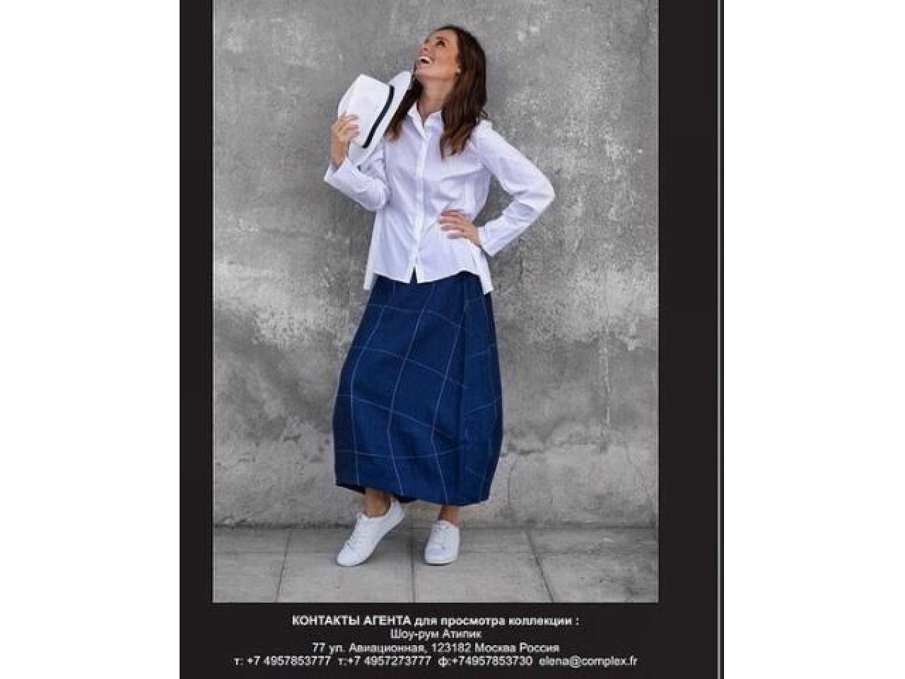 Для бутиков/магазинов оптом и в розницу женская одежда из Франции - 5