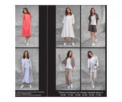 Для бутиков/магазинов оптом и в розницу женская одежда из Франции - Image 8