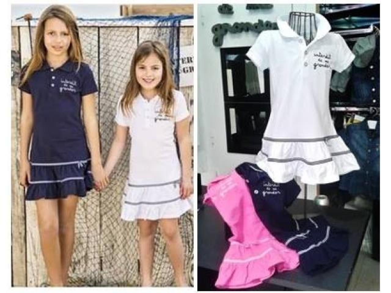 Одежда из Франции на детей и подростков бренда IDMG - 5