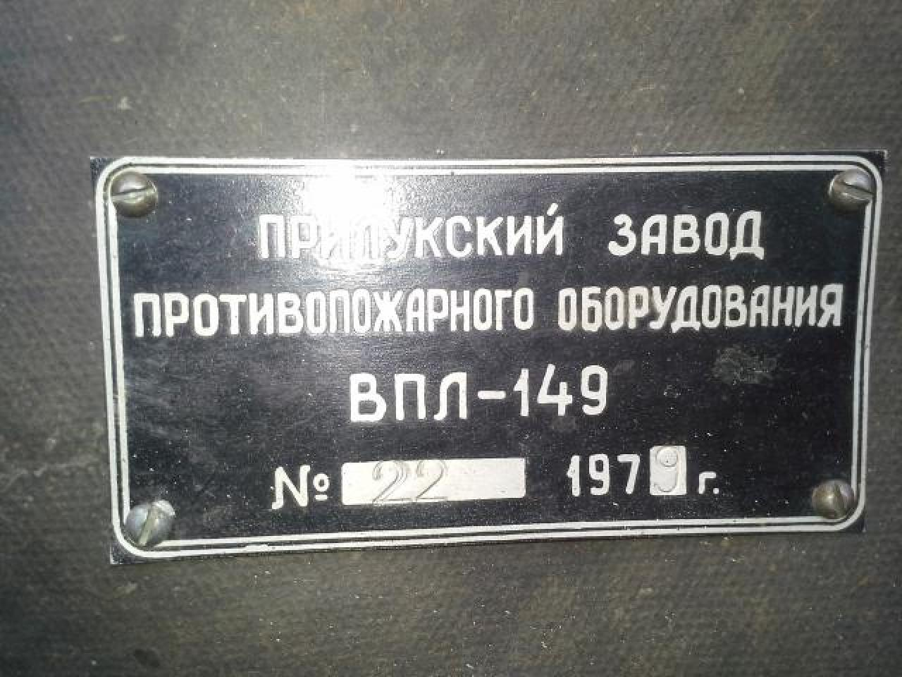 For sale all-terrain vehicle GAZ-71 VPL-149. - 6
