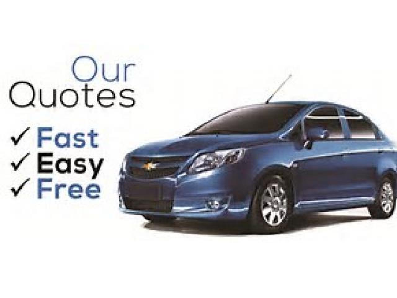Дешевое авто страхование ( Car insurance )! - 2