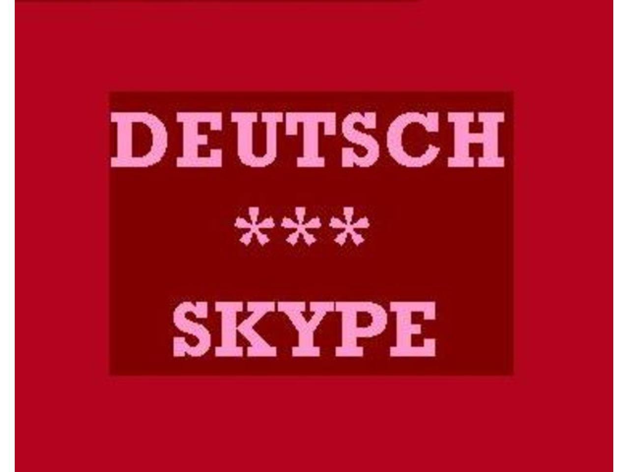 Немецкий язык по скайпу - 1