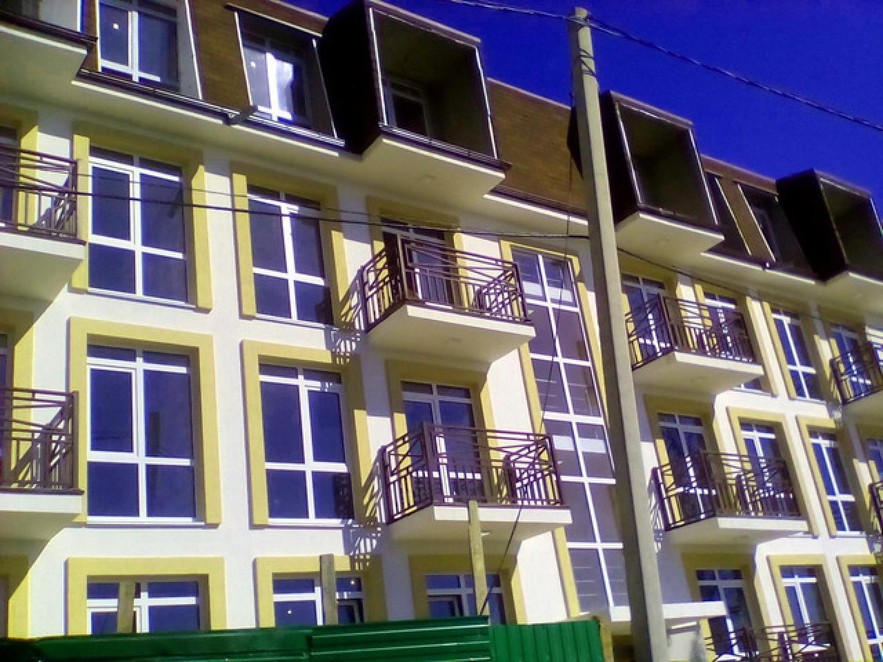 Сочи недвижимость доска объявлений частные объявления продажа комнат псков