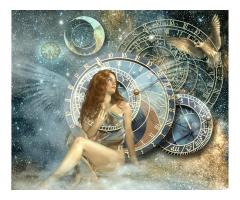 Домашний Астролог
