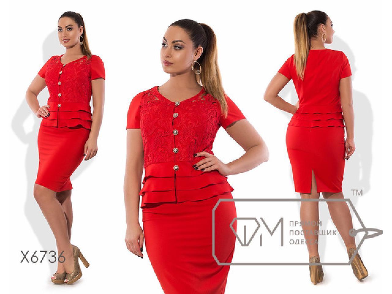 Стильная женская одежда с доставкой по Европе - 1