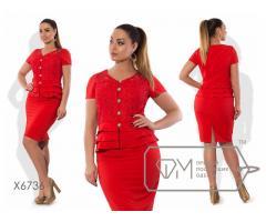 Стильная женская одежда с доставкой по Европе