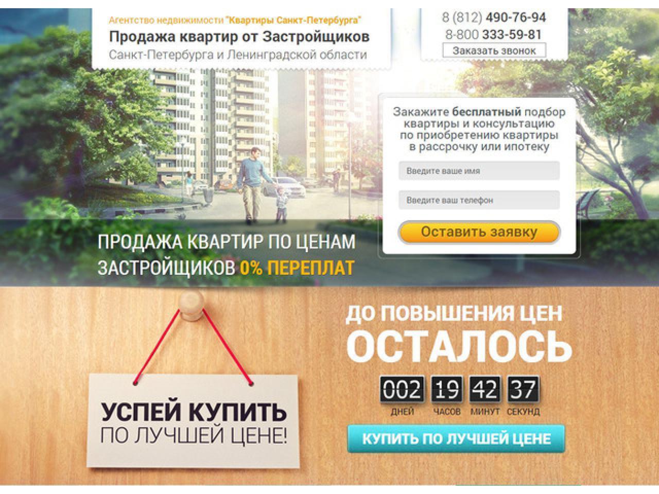 Создание сайтов , дизайн плакатов и банеров , по приемлимым ценам. - 3