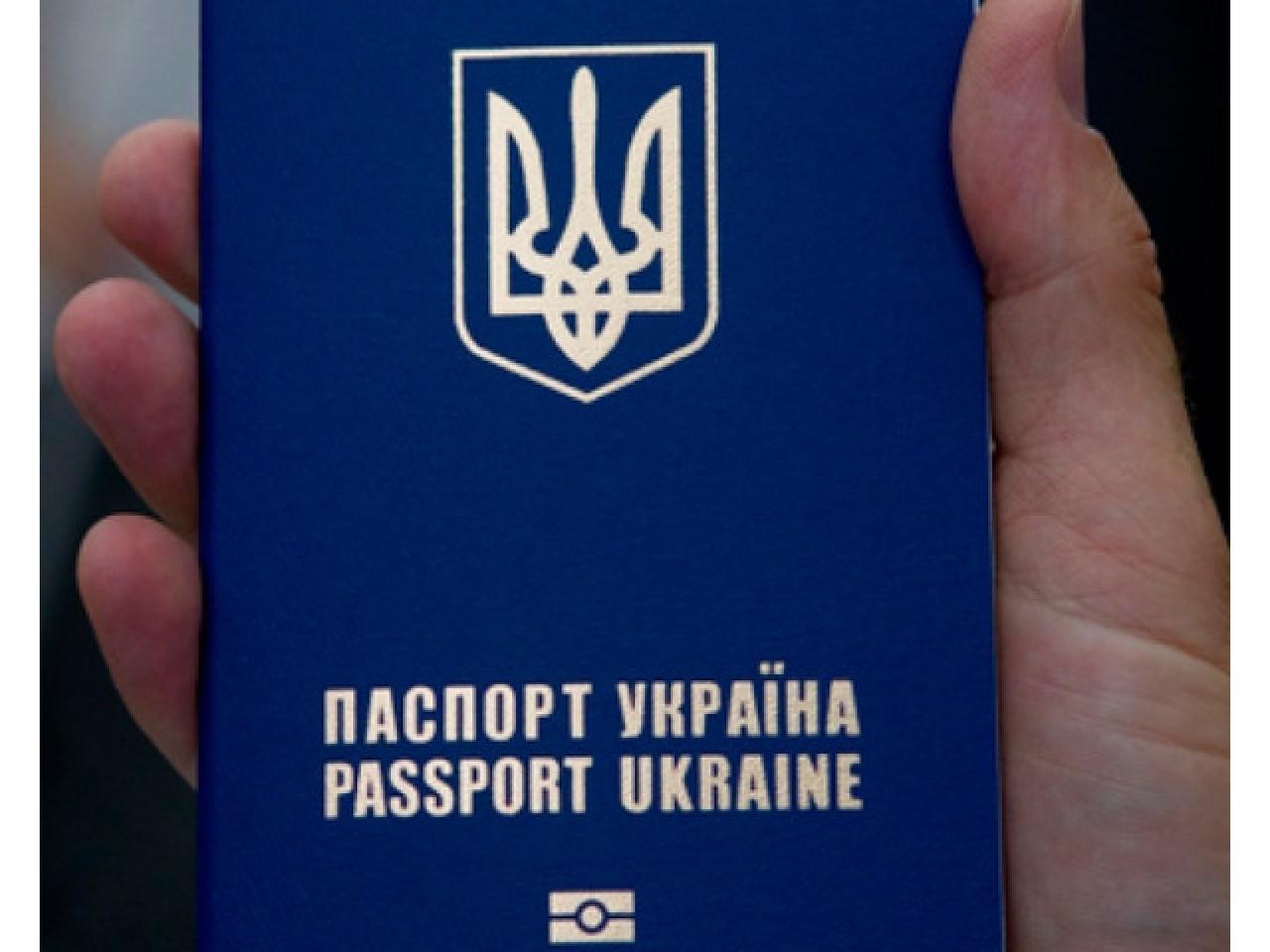 Паспорт Украины, загранпаспорт, купить - 1