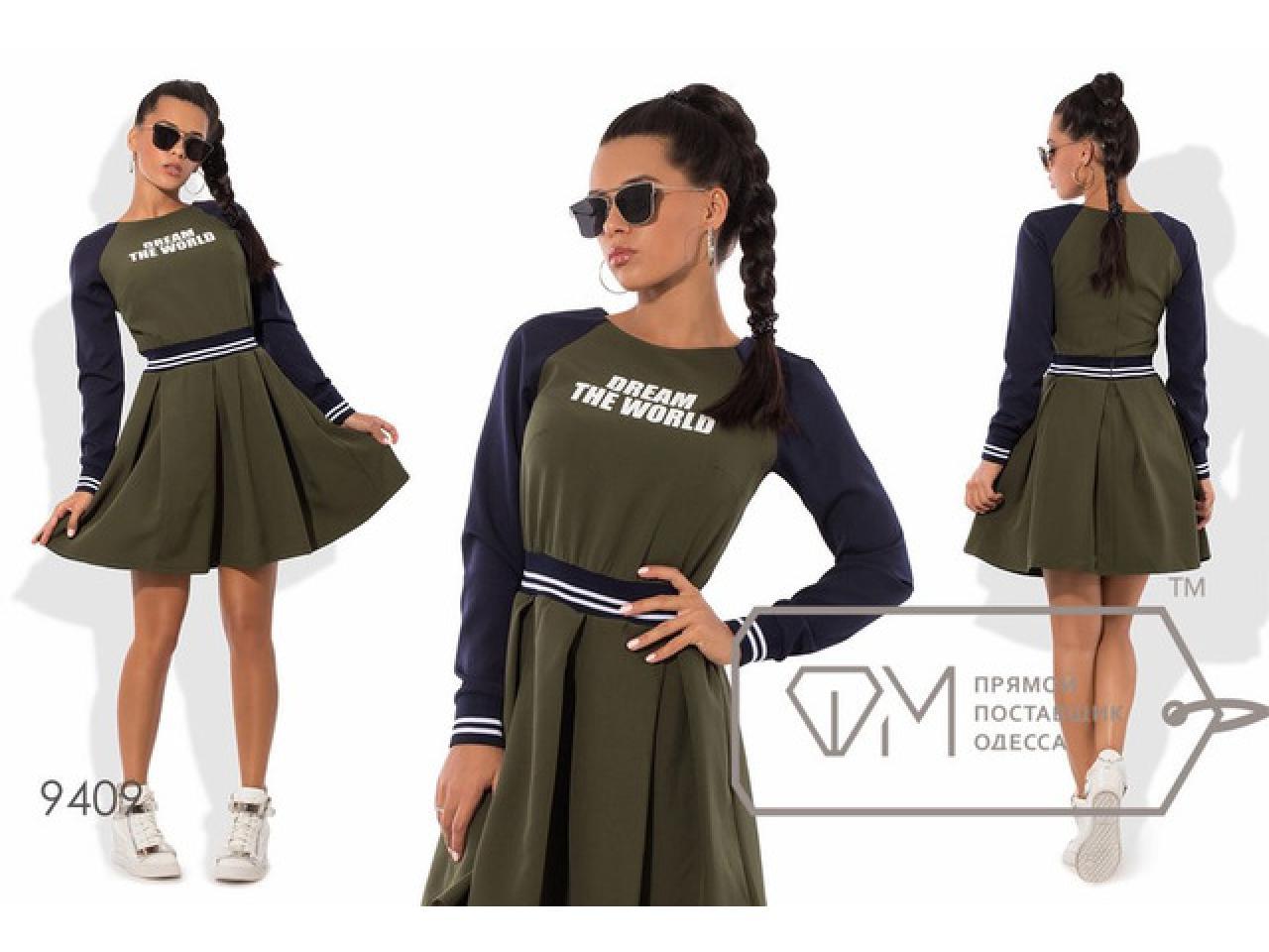 Стильная женская одежда СуперМодняшка - 3
