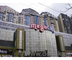 Пентхауз в Киеве - быстрая продажа