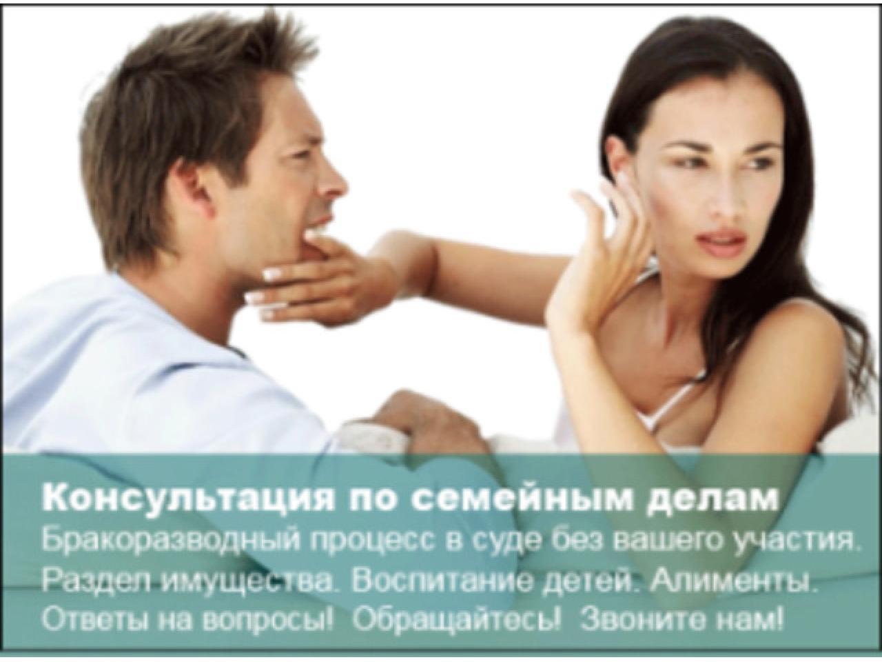 Профессиональные адвокаты и юристы по семейным делам - 1