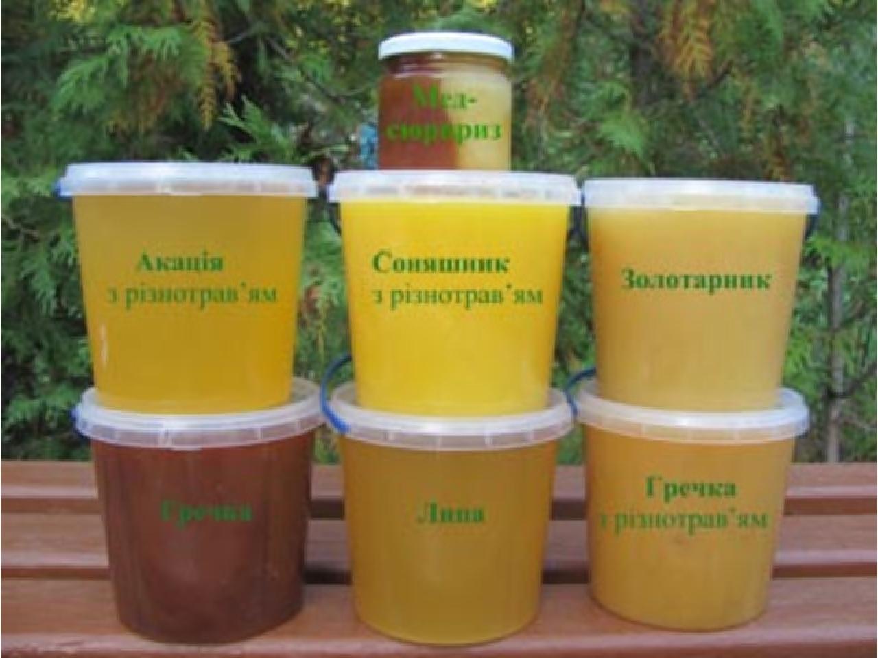 Продам мёд - 1