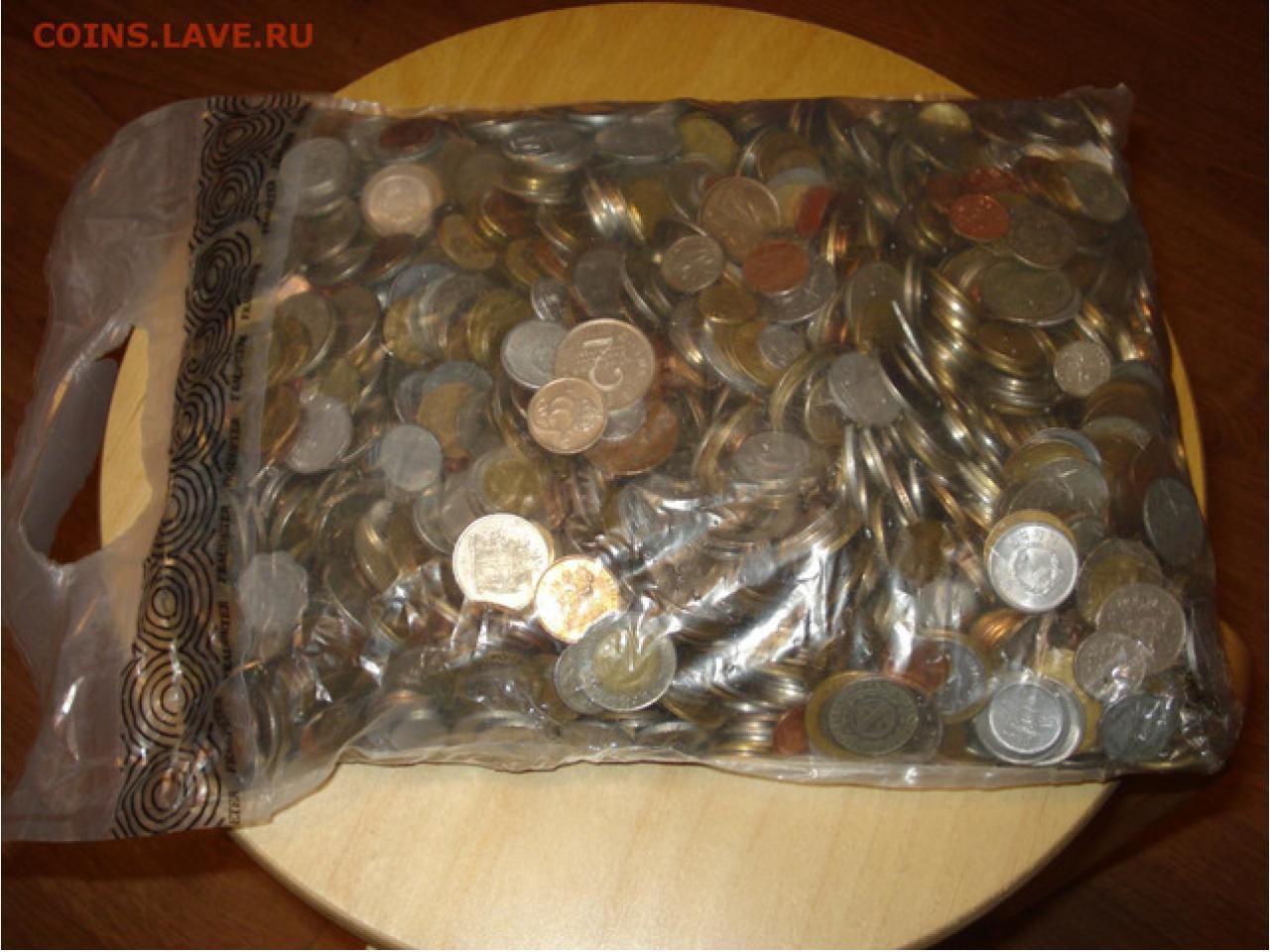 Куплю монеты разных стран оптом - 1