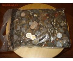 Куплю монеты разных стран оптом