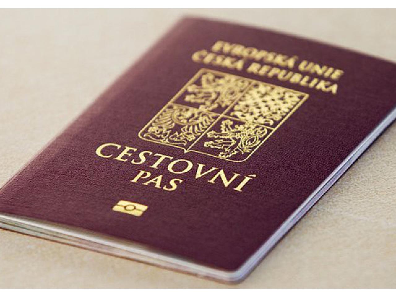 Оформление Европейского гражданства - 2