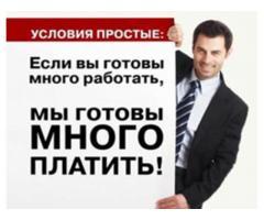 Продам готовый интернет-бизнес