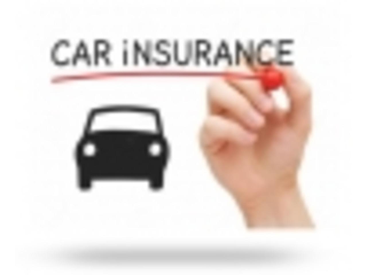 Авто страхование ( Car insurance ) - 1