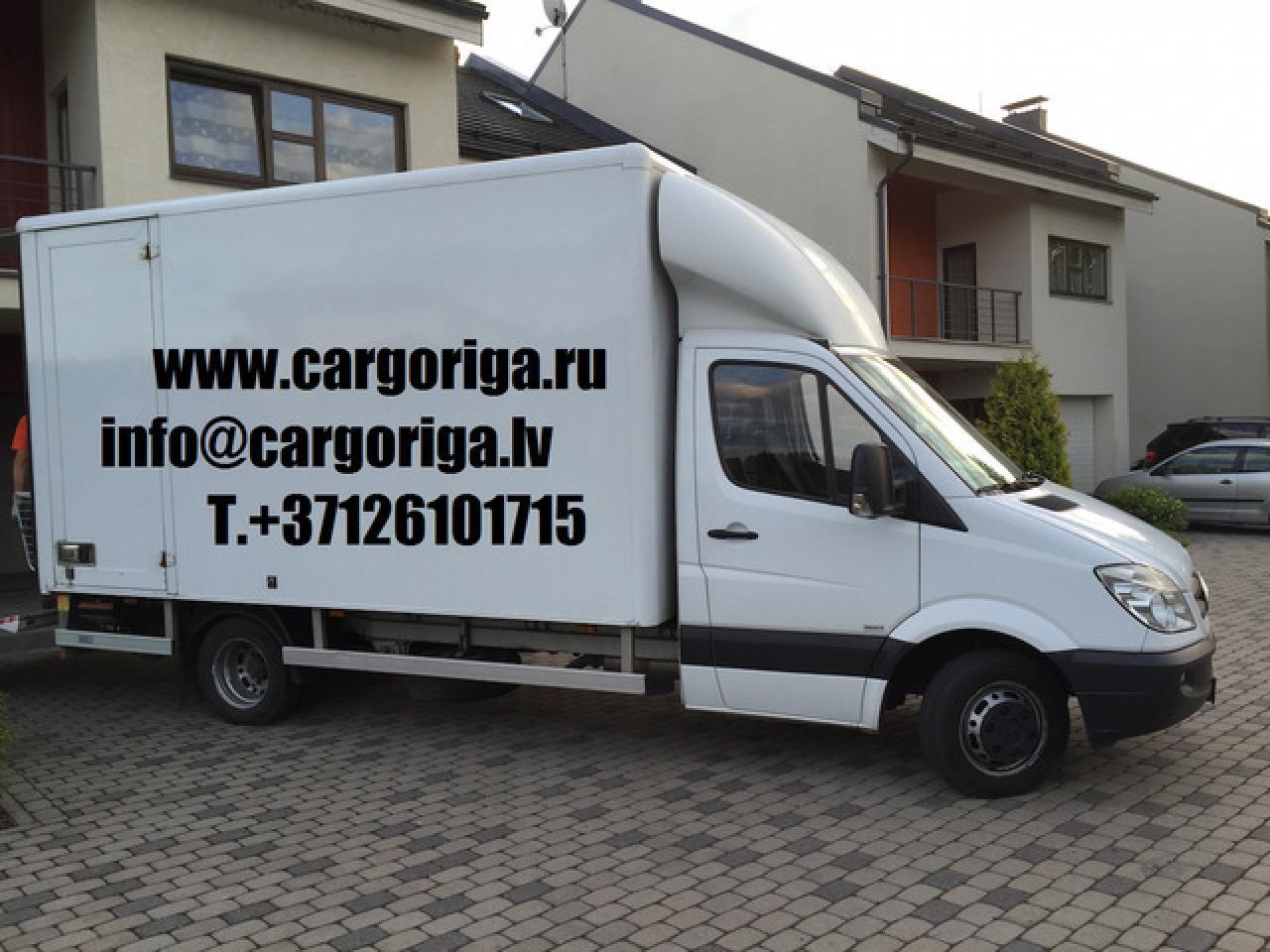 Перевозка личных вещей мебели из Англии в Россию и из России Европы в Англию Лондон - 1