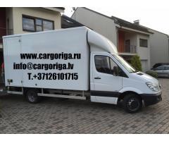 Перевозка личных вещей мебели из Англии в Россию и из России Европы в Англию Лондон