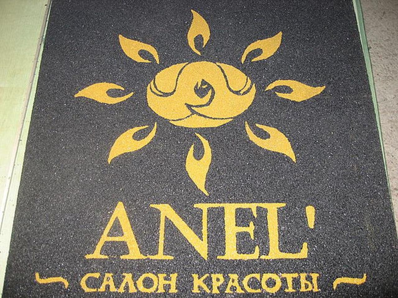 Антискользящее покрытие для крыльца и входа в торговый центр с логотипом - 5