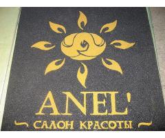 Антискользящее покрытие для крыльца и входа в торговый центр с логотипом - Image 5