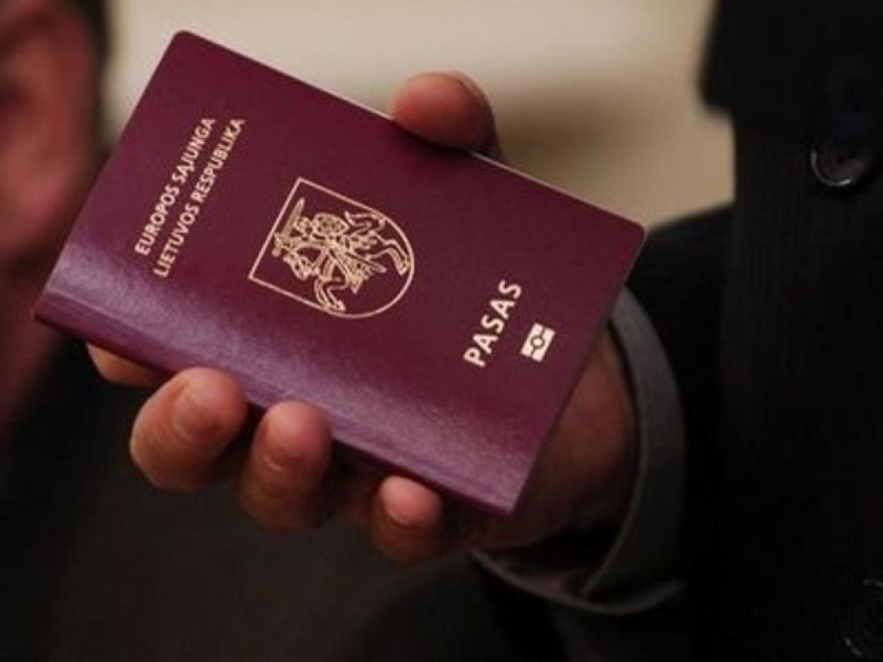 Гражданство ЕС. Паспорт Евросоюза - 1