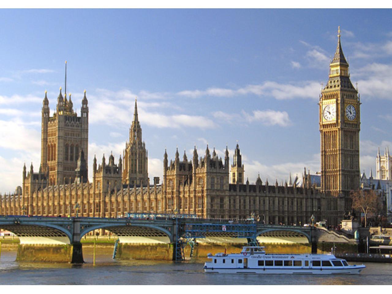 Образование в Лондоне для граждан ЕС - 1