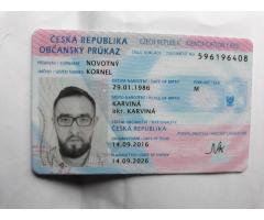 Изготовление европейских ID card
