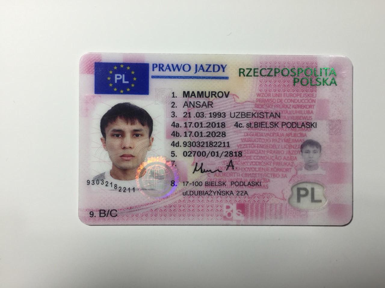 Изготовление европейских ID card - 3