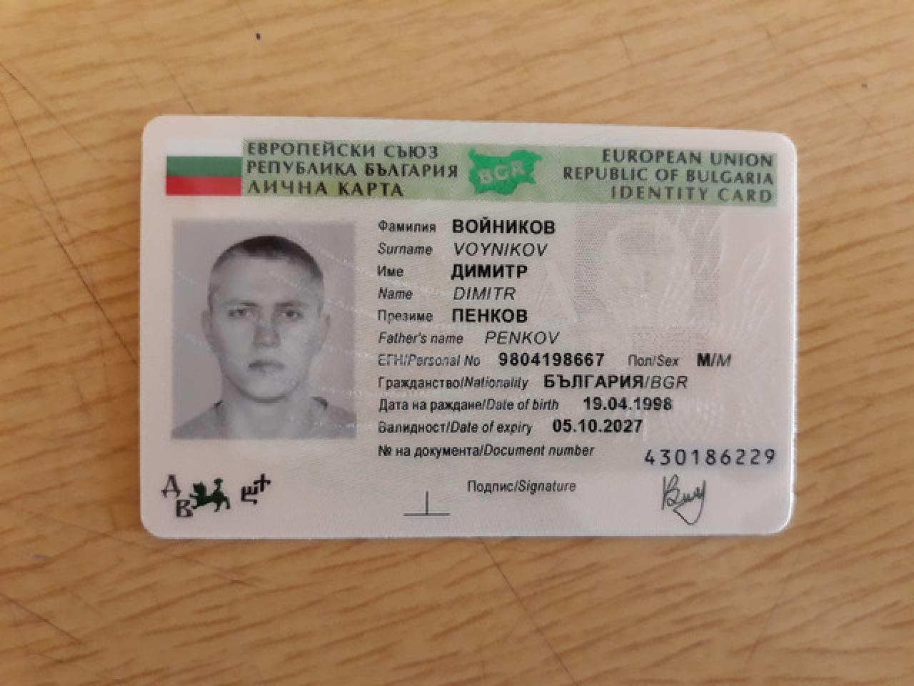 Изготовление европейских ID card - 5