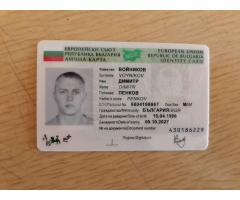 Изготовление европейских ID card - Image 5