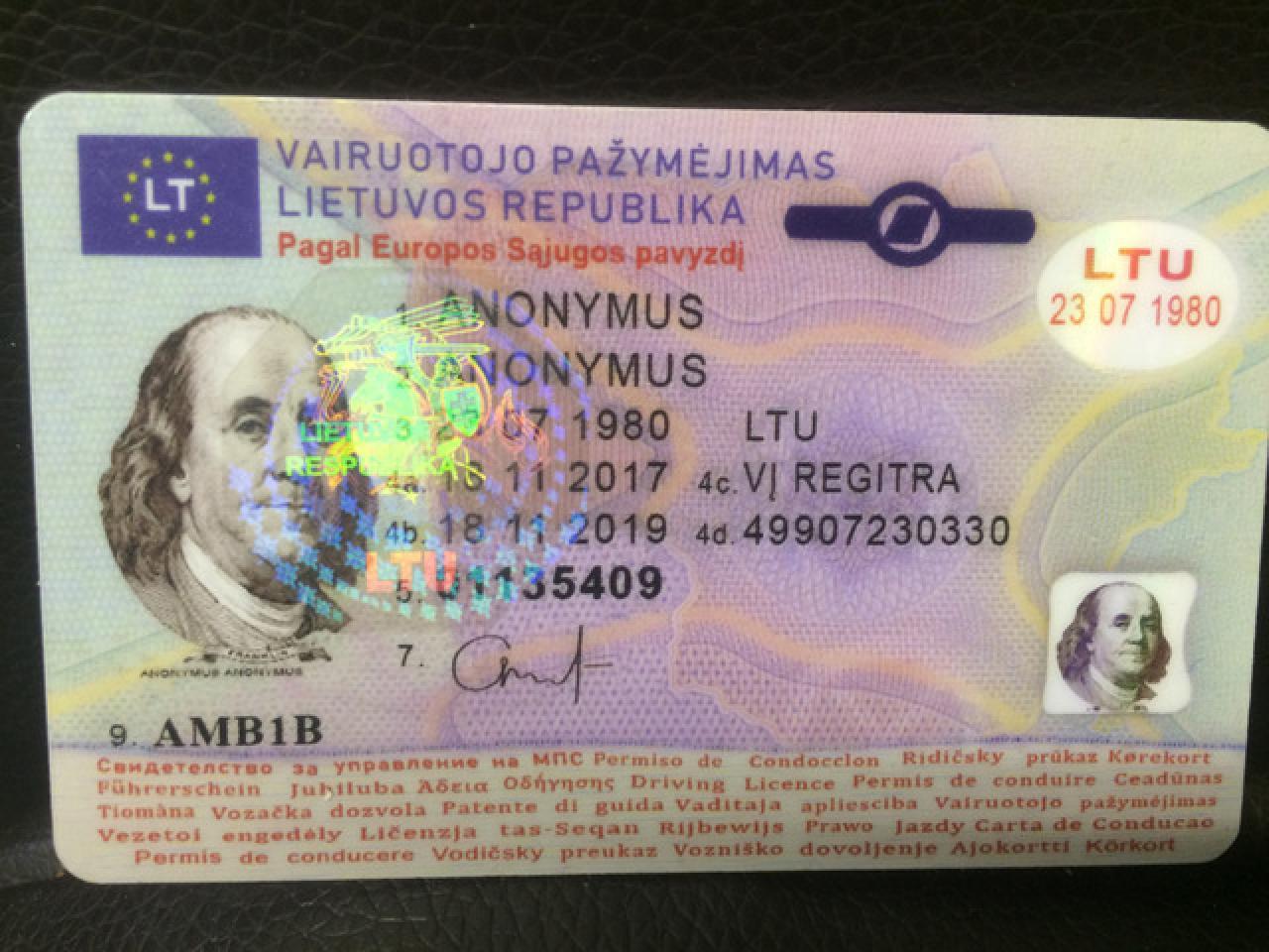 Kупить водительские удостоверение, Паспорта Документы Евросоюза - 1