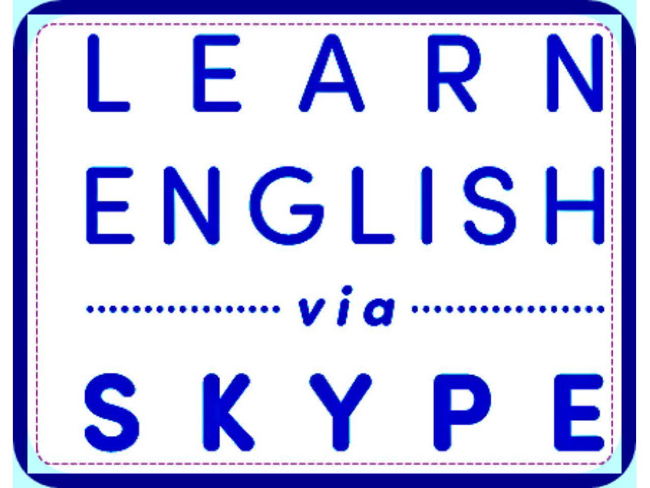 Английский язык - 1