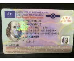 Kупить водительские удостоверение, Паспорта Документы Евросоюза