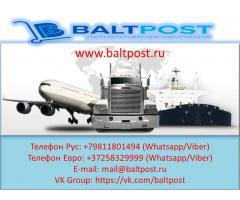 Ищу агентов для развития бизнеса с Великобританией, Россией и США