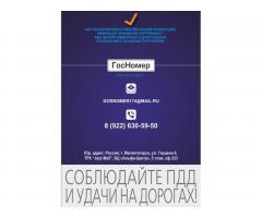 Бизнес под ключ с рентабельностью 300% с минимальными вложениями - Image 6