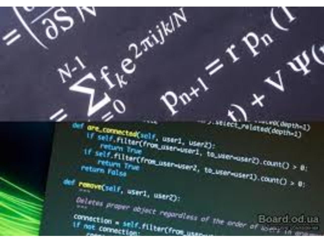 Репетитор по математике и программированию - 1