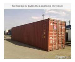sell wood palletts-продам доска на экспорт   разная -1-2-3 сорт.сухая -=сырая - Image 3